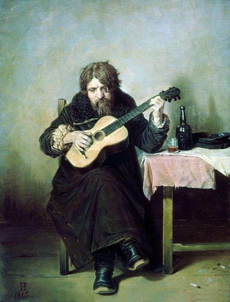 Gitarzysta   Boby   Wasilij Perow