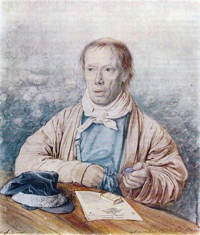 Portret ojca   Pavel Fedotov