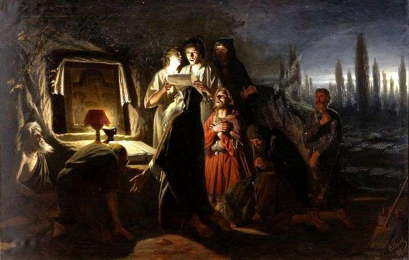 Pierwsi chrześcijanie w Kijowie   Wasilij Perow