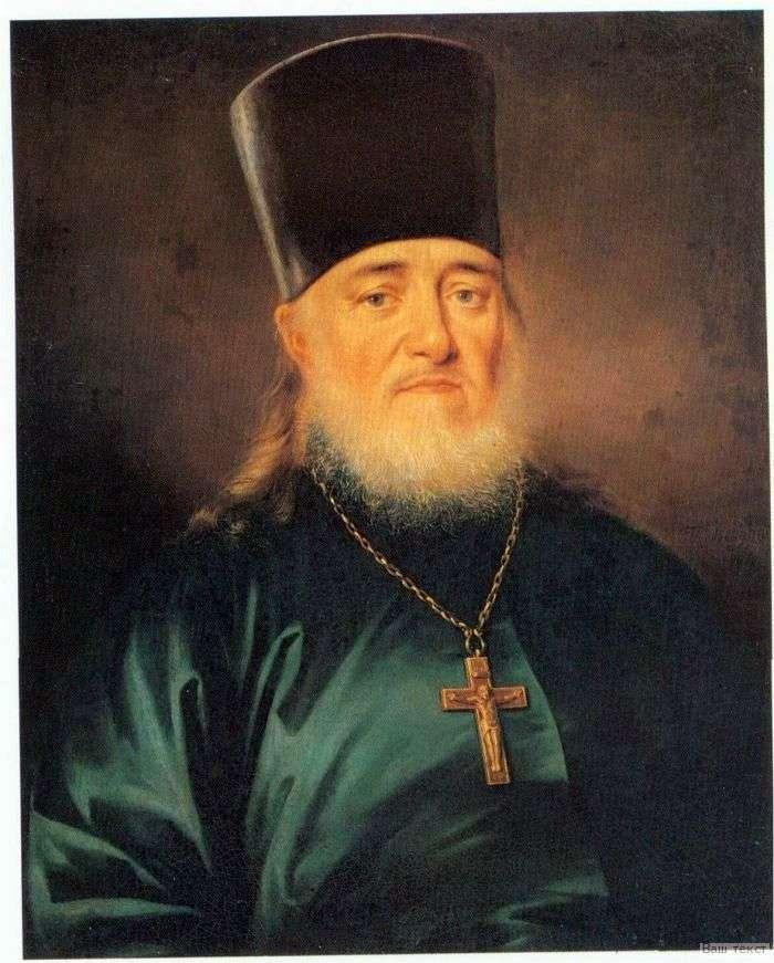 Portret księdza Piotra Lewitskiego   Dmitrija Lewitskiego