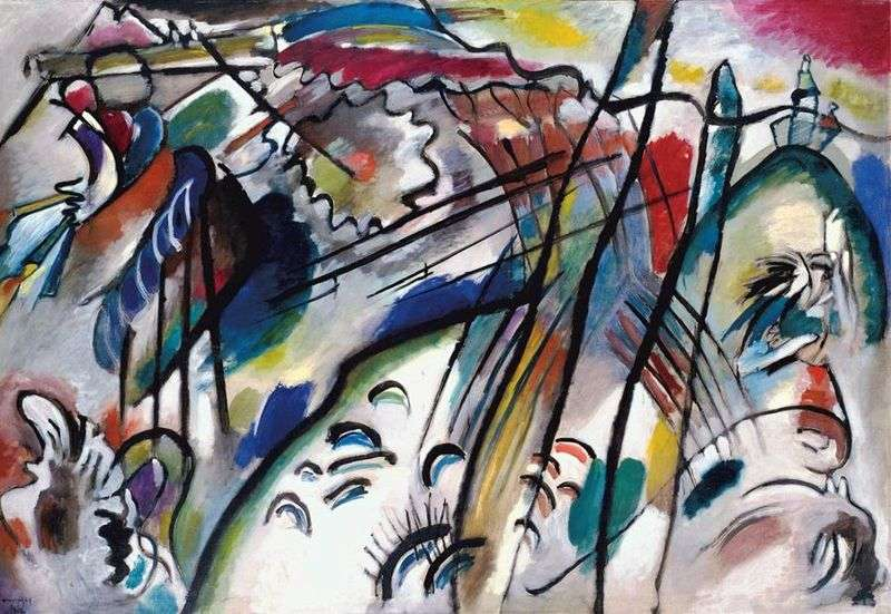 Improwizacja   Wassily Kandinsky