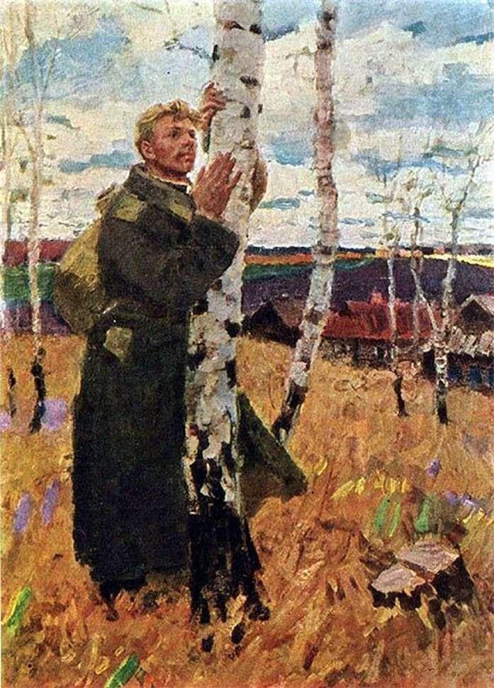 Ojczyzna   Vladimir Feldman