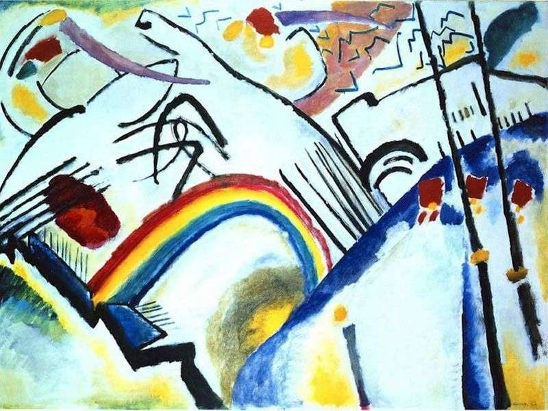 Kozacy   Wassily Kandinsky