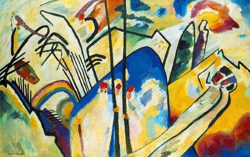 Kompozycja IV   Wassily Kandinsky