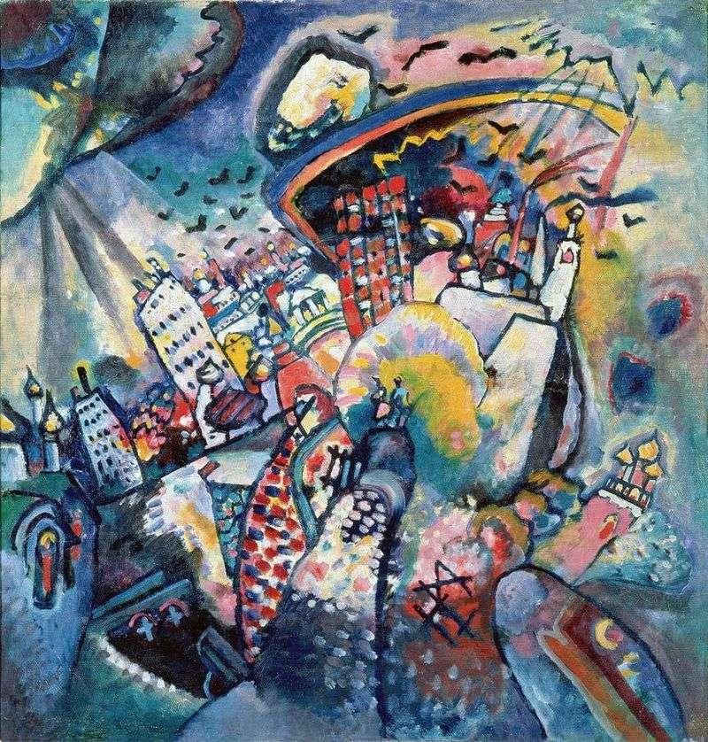 Plac Czerwony   Wassily Kandinsky