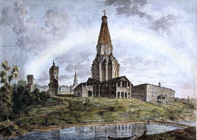 Kolomenskoye   Ivan Aivazovsky