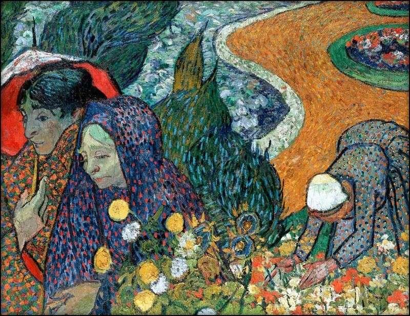 Arles Ladies   Vincent Van Gogh