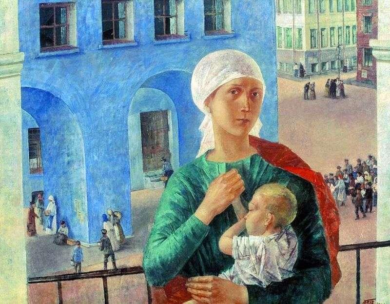 1918 w Piotrogrodzie   Kuzma Pietrow Vodkin
