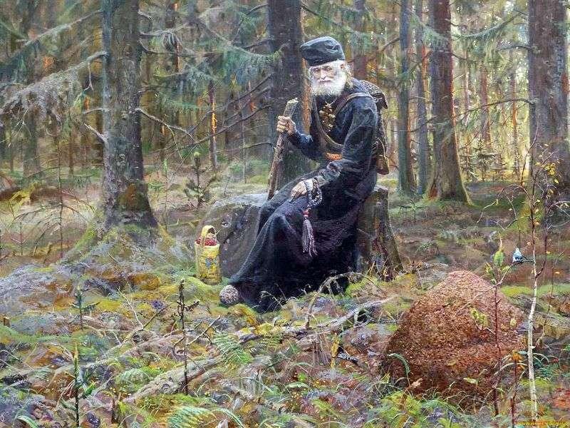 Mrowisko   Pavel Ryzhenko