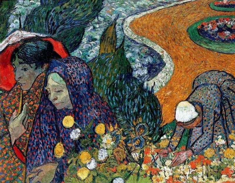 Wspomnienia z ogrodu w Etten   Vincent van Gogh
