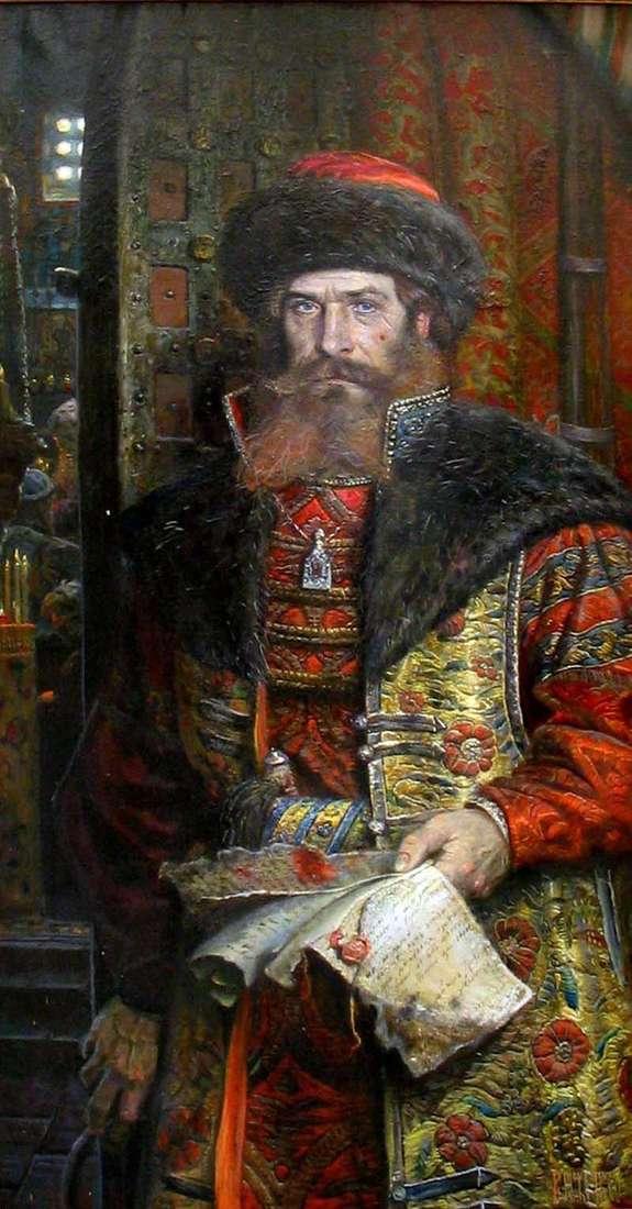 Dekret królewski. Malyuta Skuratov   Pavel Ryzhenko