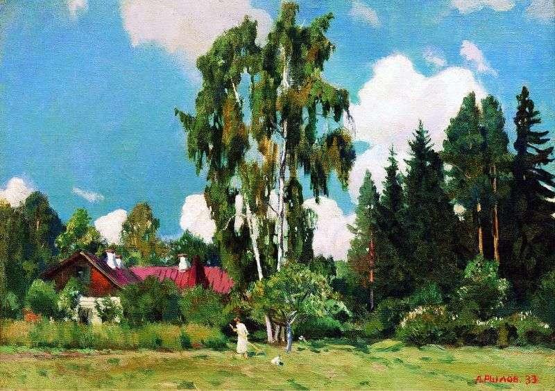 Dom z czerwonym dachem   Arkady Ryłow