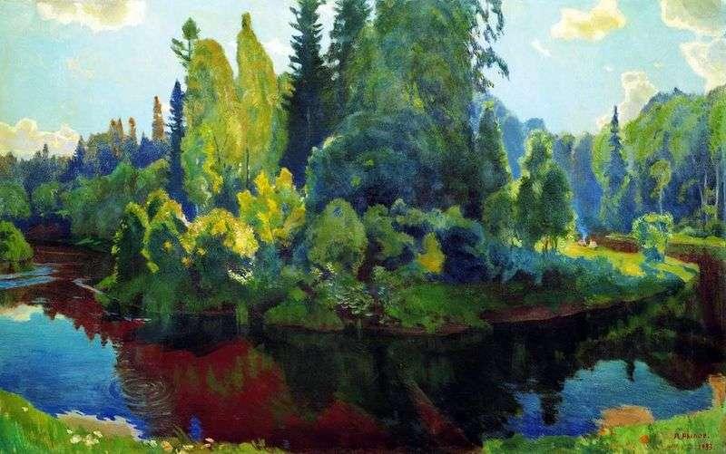 Na zewnątrz   Arkady Rylov