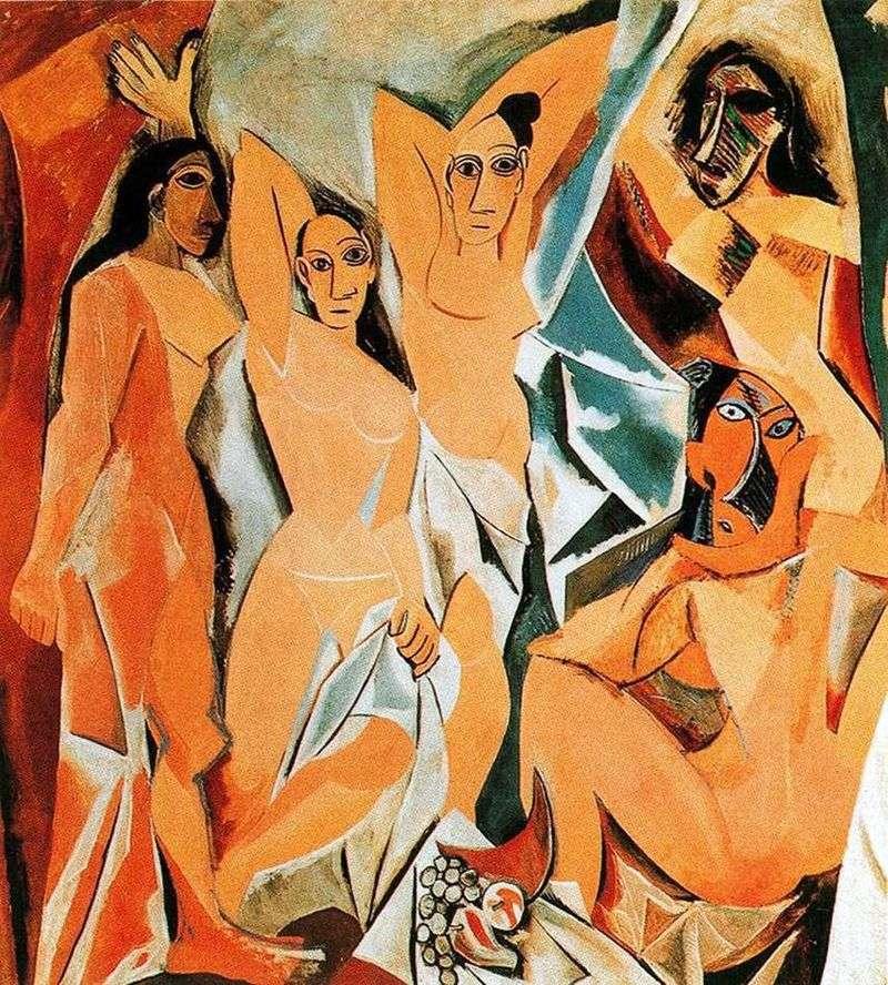 Avignon Girls   Pablo Picasso