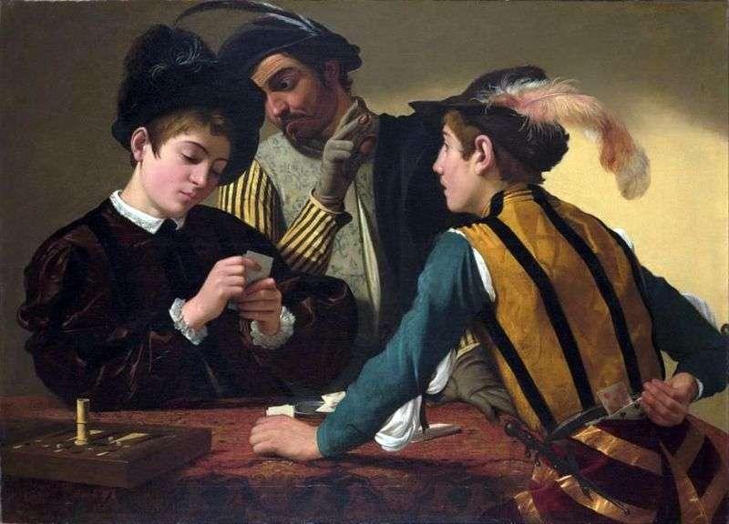 Sharpers   Michelangelo Merisi da Caravaggio