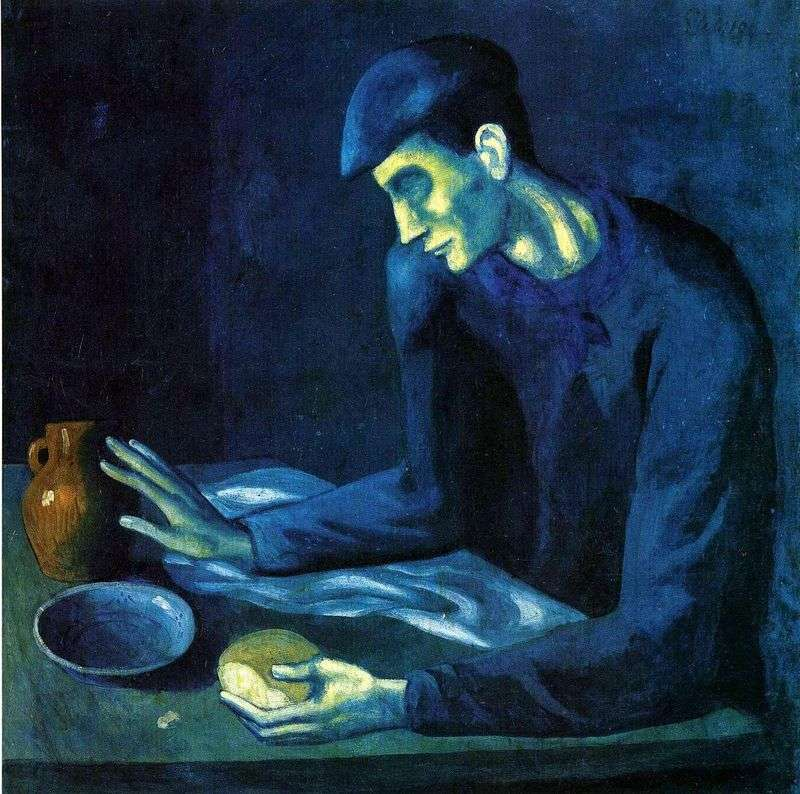 Breakfast of the Blind   Pablo Picasso