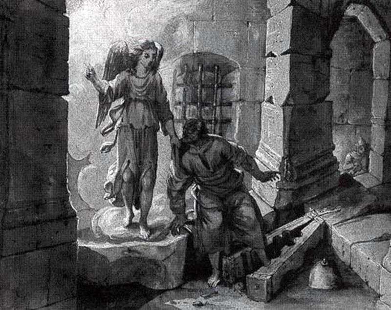 Wyzwolenie Świętego Piotra   Claude Lorrain