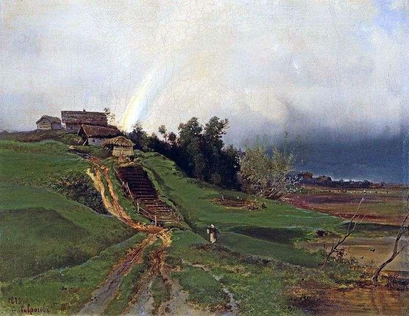 Rainbow   Alexey Savrasov