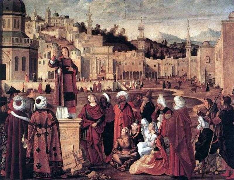 Kazanie św. Szczepana przed bramami Jerozolimy   Vittore Carpaccio