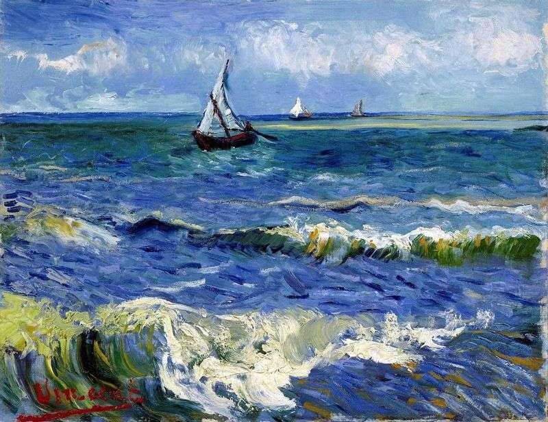Krajobraz w Saint Marie   Vincent Van Gogh