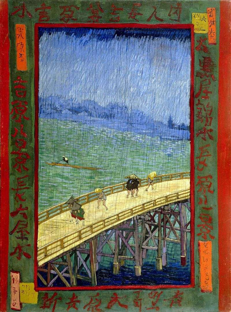Most do deszczu   Vincent Van Gogh