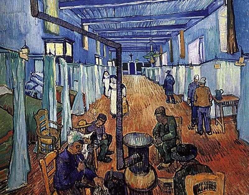 Izba w szpitalu Arlesky   Vincent Van Gogh