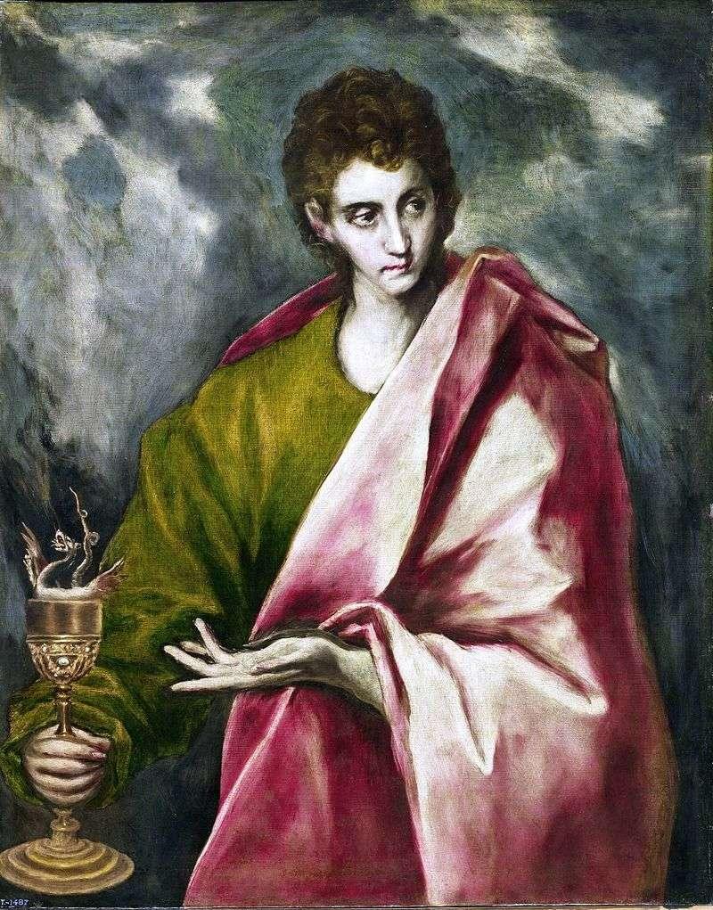 Apostoł Jan Teolog   El Greco