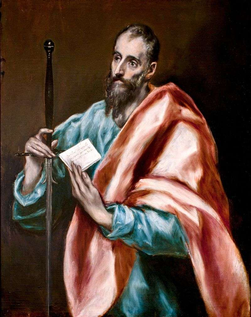 Apostoł Paweł   El Greco