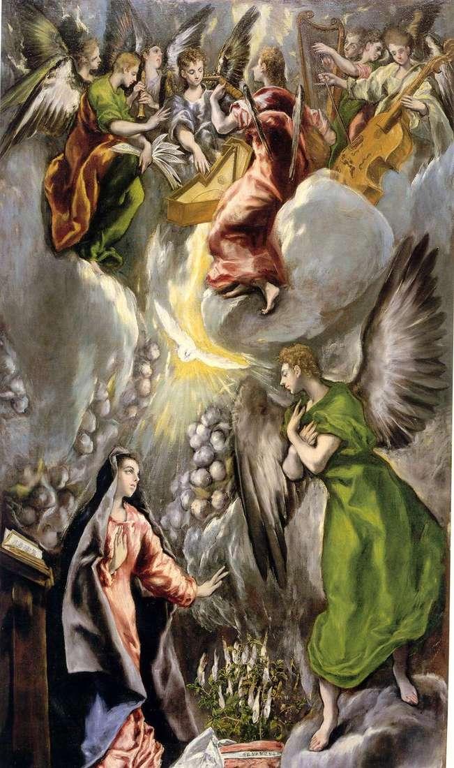 Zwiastowanie   El Greco