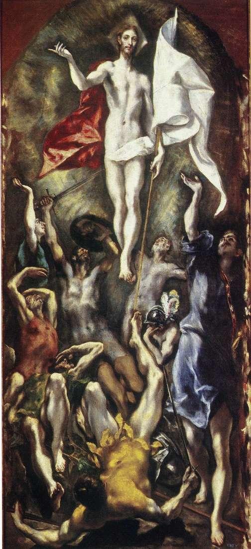 Wniebowstąpienie   El Greco