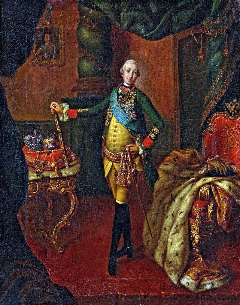 Portret Piotra III   Aleksiej Antropow