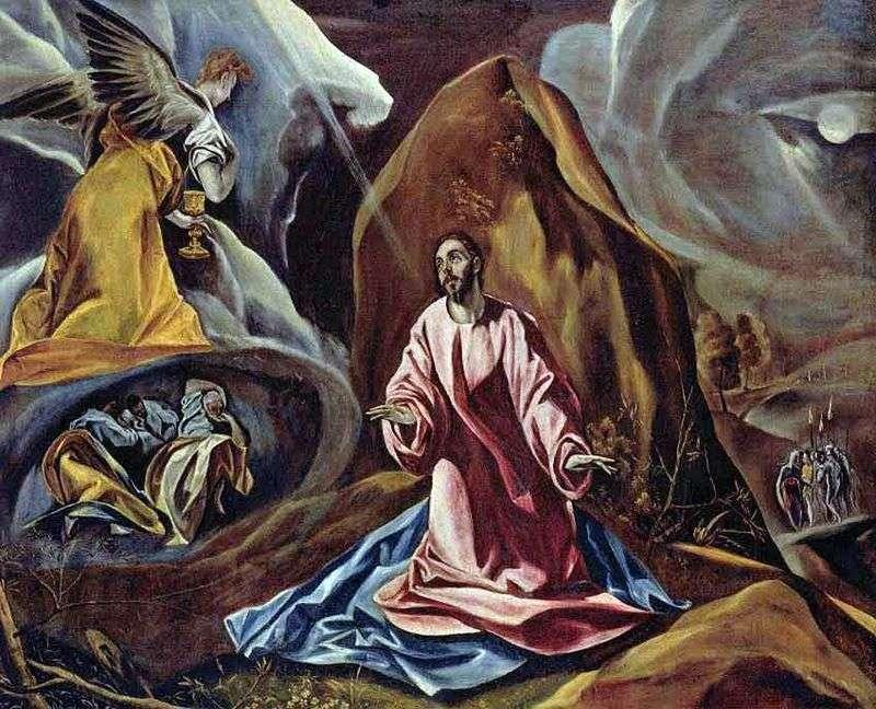 Modlitwa o puchar   El Greco