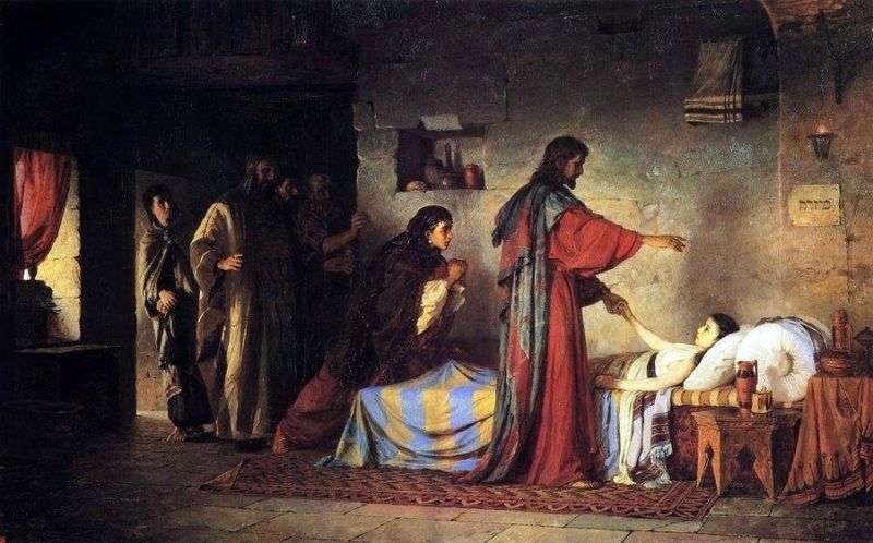 Zmartwychwstanie córki Jaira   Wasilij Polenow