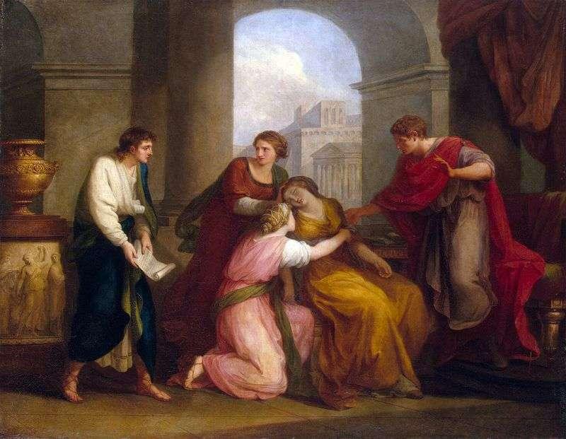 Virgil czyta Eneida Augusta i Octavię   Angelika Kaufman