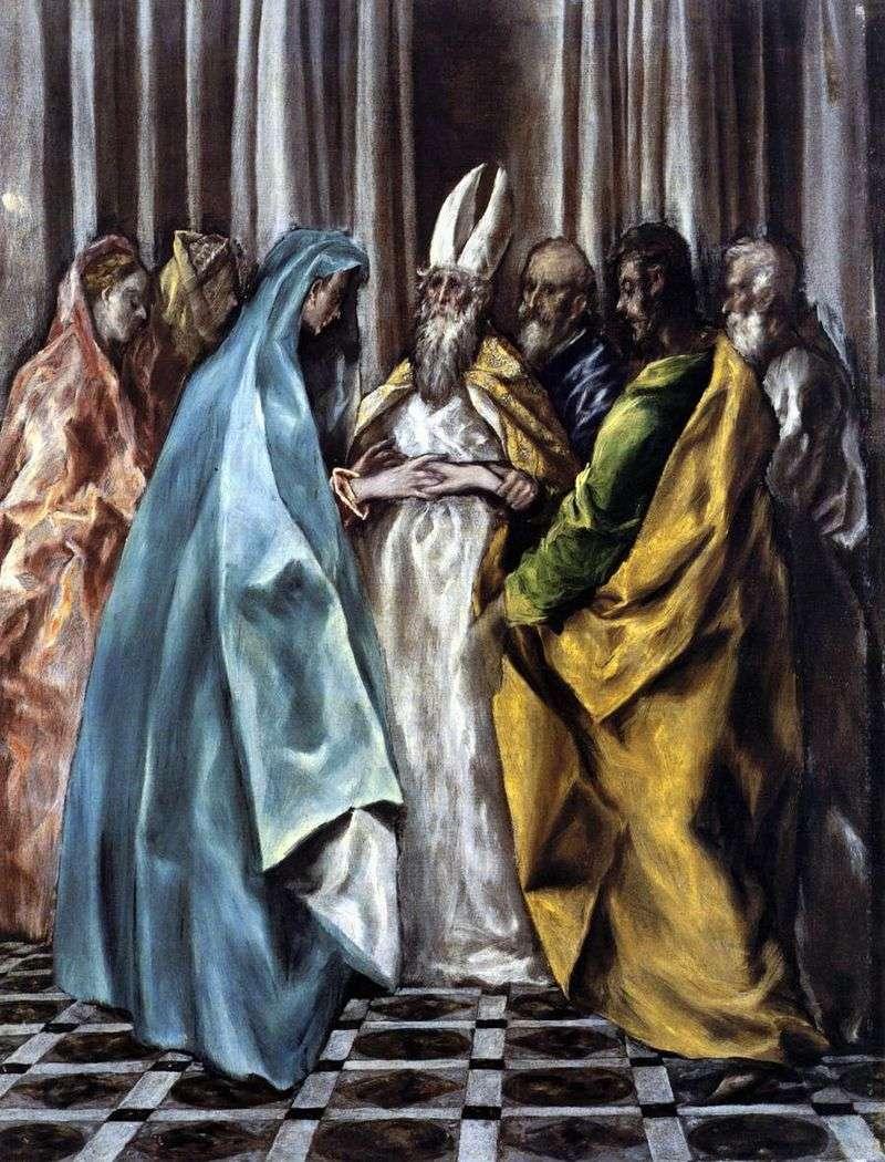 Oblubieniec Matki Bożej   El Greco