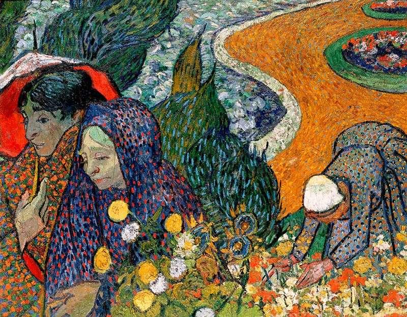 Spacer po Arles   Vincent Van Gogh