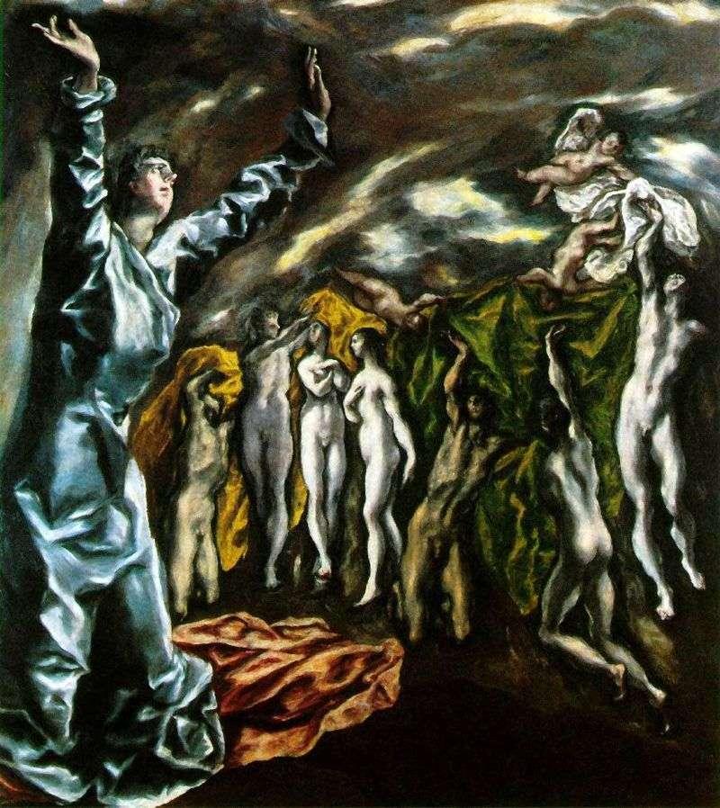 Usunięcie piątej pieczęci   El Greco