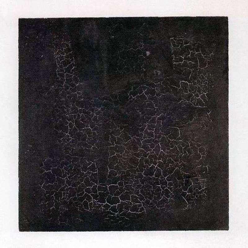Czarny kwadrat   Kazimierz Malewicz