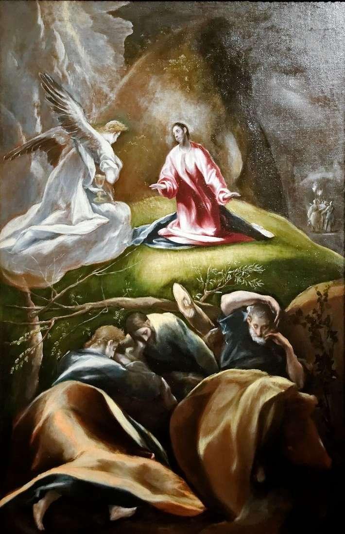 Pasja w ogrodzie (modlitwa o puchar)   El Greco