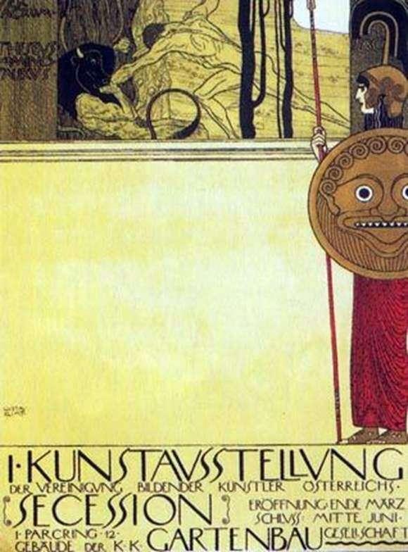 Plakat do pierwszej wystawy secesji wiedeńskiej   Gustav Klimt
