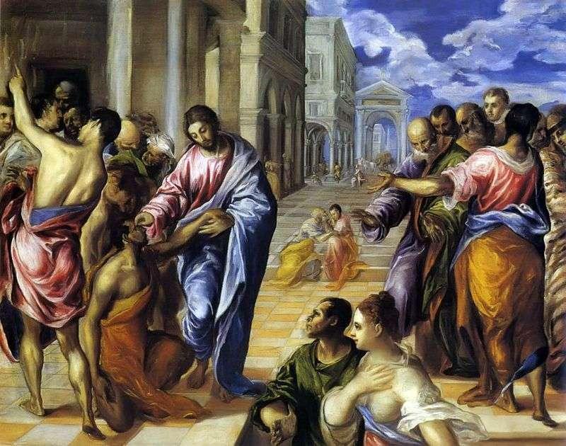 Chrystus leczy ślepca   El Greco