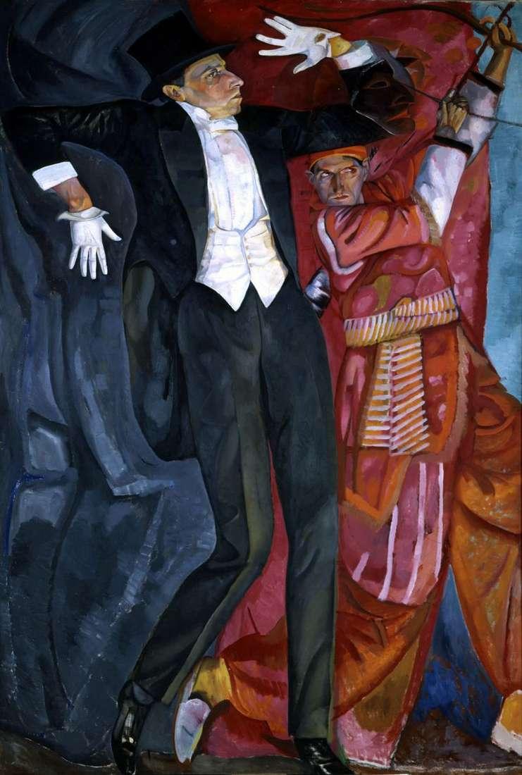 Portret V. E. Meyerholda   Borys Grigoriew