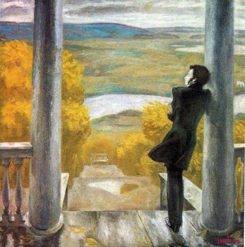 Jesienne deszcze. Puszkin   Victor Popkov
