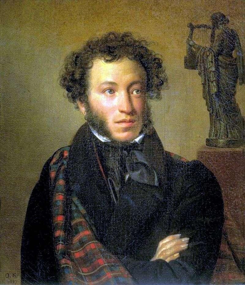 Portret Aleksandra Siergiejewicza Puszkina   Orest Kiprensky