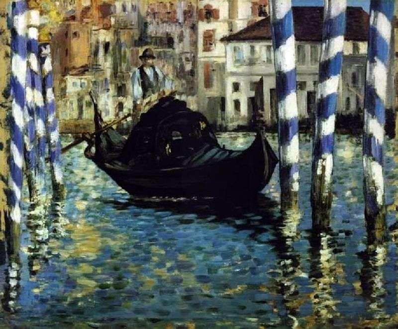 Grand Canal. Wenecja   Edouard Manet