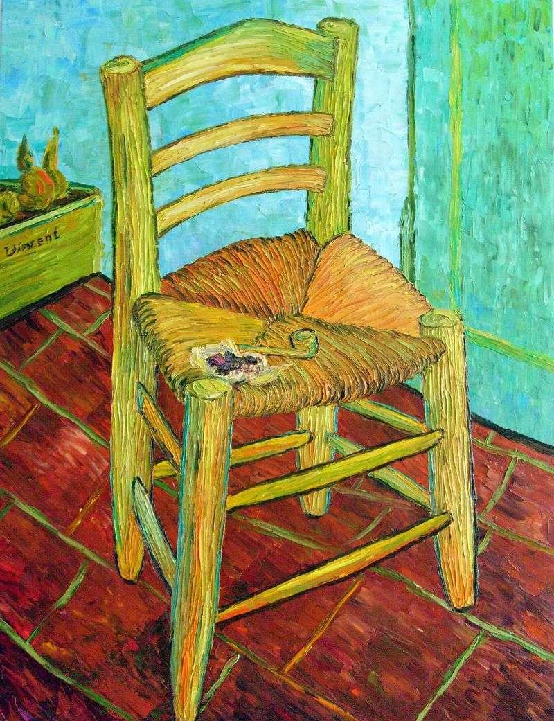 Krzesło Vincenta z fajką   Vincent Van Gogh