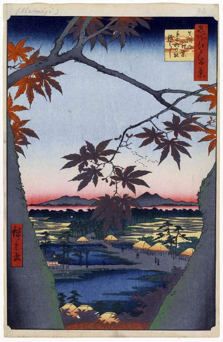 Scarlet Maples at Mama at Takona no Yashiro Shrine i Tsugihashi Utagawa Hiroshige Bridge
