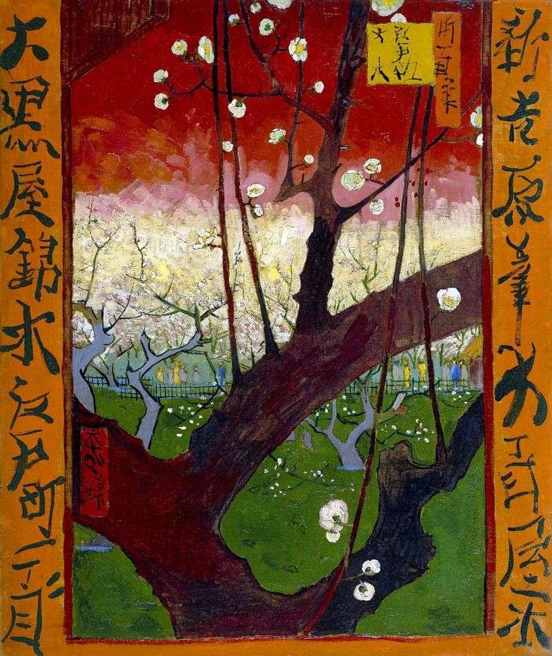 Śliwka kwitnąca   Vincent Van Gogh