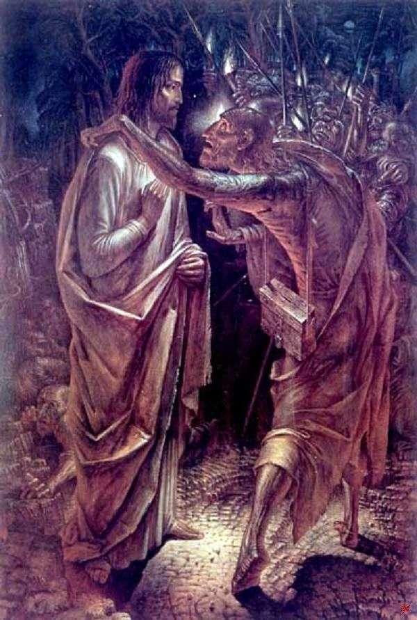 Pocałunek Judasza   Władysław Provotorow