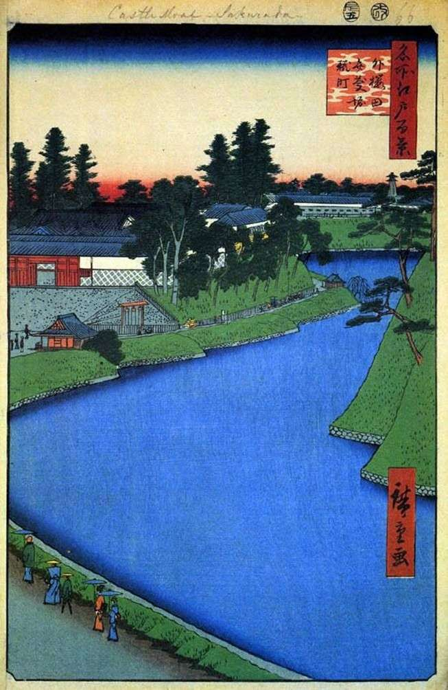 Kanał Bankabori z Soto Sakural w kierunku Kojimati